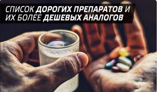 moneypapa более дешевые лекартва