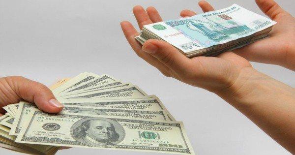 moneypapa.ru - Правило №2. Не занимайте в валюте, отличной от валюты вашего заработка