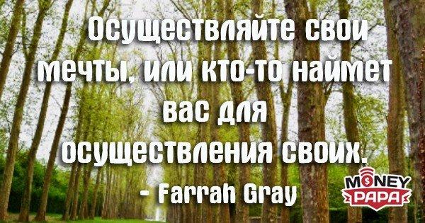 moneypapa.ru - Получать деньги – удовольствие. Заниматься любимым делом...