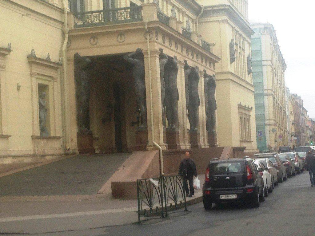 MoneyPapa.ru НаХоду 4 - Атланты