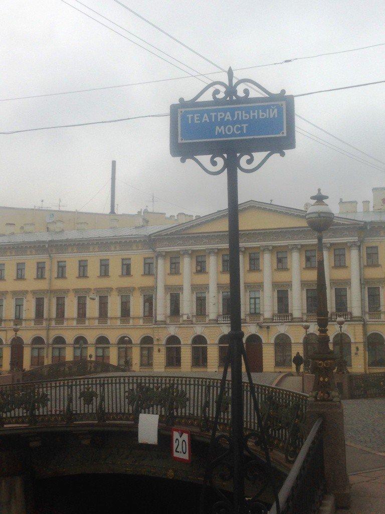 MoneyPapa.ru НаХоду 8 - Театральный Мост