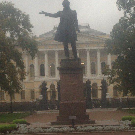 MoneyPapa.ru НаХоду 10 - Памятник А.С. Пушкину