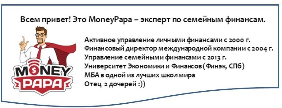 moneypapa