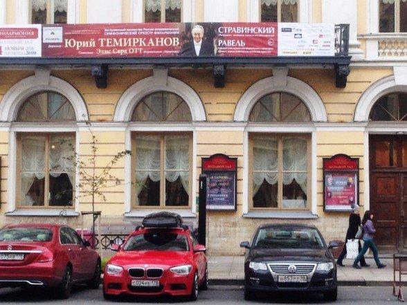 moneypapa.ru nahodu15 - михайловский сквер