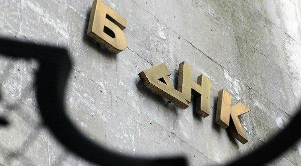 moneypapa.ru - Покупка квартиры без ипотеки - отзыв лицензии у банка