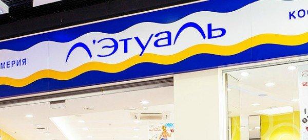 moneypapa.ru - Кто из российских брендов выдает себя за иностранца 21