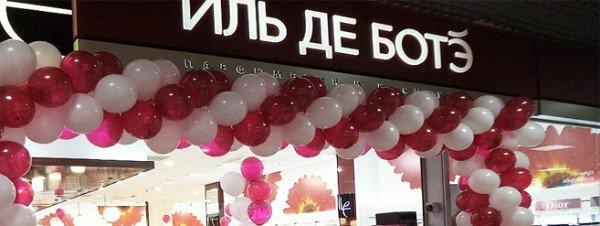 moneypapa.ru - Кто из российских брендов выдает себя за иностранца 46