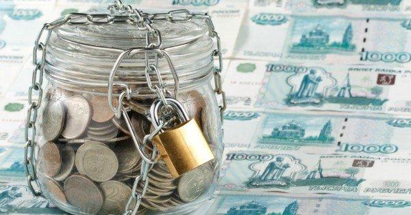 moneypapa.ru - Супер простые способы контролировать расходы