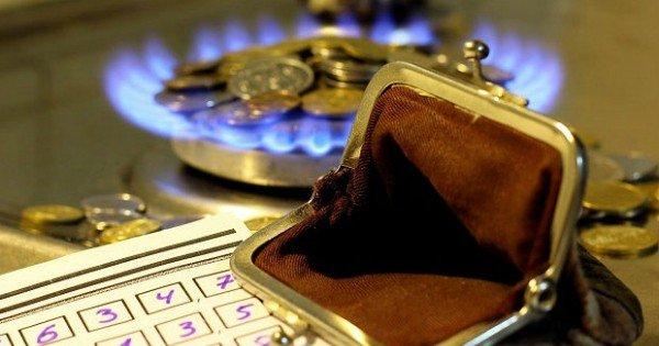 moneypapa.ru - Экономия на газе