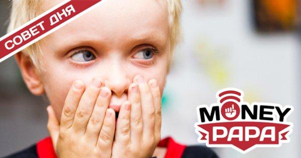 moneypapa.ru - 21 способ воспитать в детях любовь к учёбе - 14 - не пытайтесь, чтобы ребенок всё делал идеально