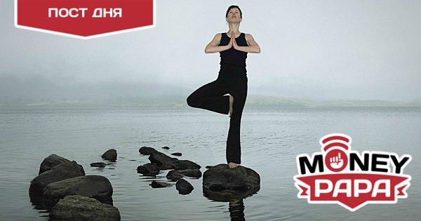 moneypapa.ru-fin-rukovodstvo-razvedennaya-zhenshina-emotsii-vrag-deneg