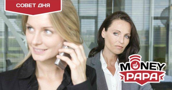 moneypapa.ru-nenavidish-rabotu-nemozhesh-uiti-ne-sravnivaite-sebya-ni-s-kem
