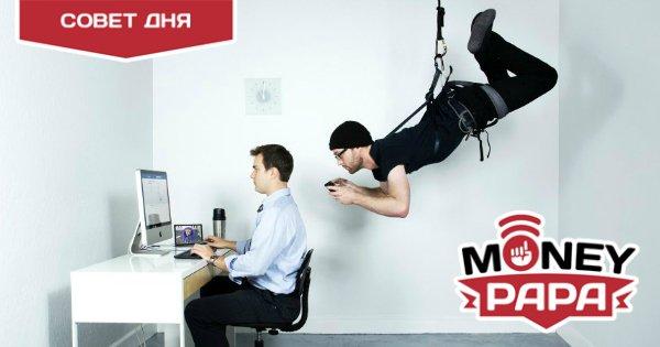 moneypapa.ru-nenavidish-rabotu-nemozhesh-uiti-perestante-obschatsa-s-negativnymi-kollegami
