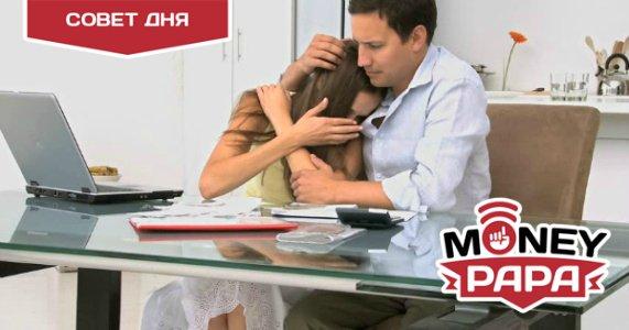moneypapa.ru-nenavidish-rabotu-nemozhesh-uiti-perestante-zhalovatsa