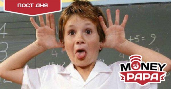 moneypapa.ru-dolgi-roditeley-ideti-povedenie-detei