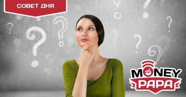 moneypapa.ru-nenavidish-rabotu-nemozhesh-uiti-razberites-pochemu