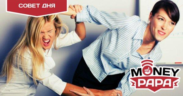moneypapa.ru-nenavidish-rabotu-nemozhesh-uiti-uhodite-seichas-esli-nebezopasno
