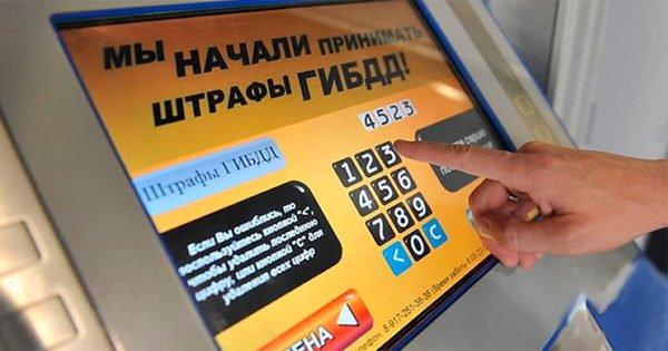 moneypapa.ru-shtraf-GBDD