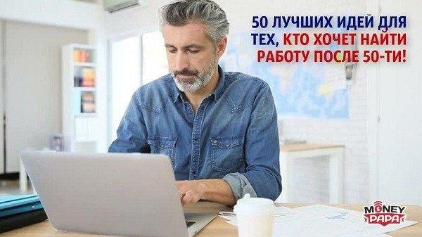 В москве с полтысячи агентств, и все прозванивают номера одних и тех же клиентов.