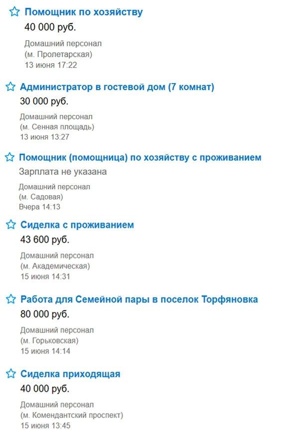 moneypapa.ru - sk 1-2
