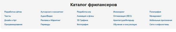 moneypapa.ru - sk 7