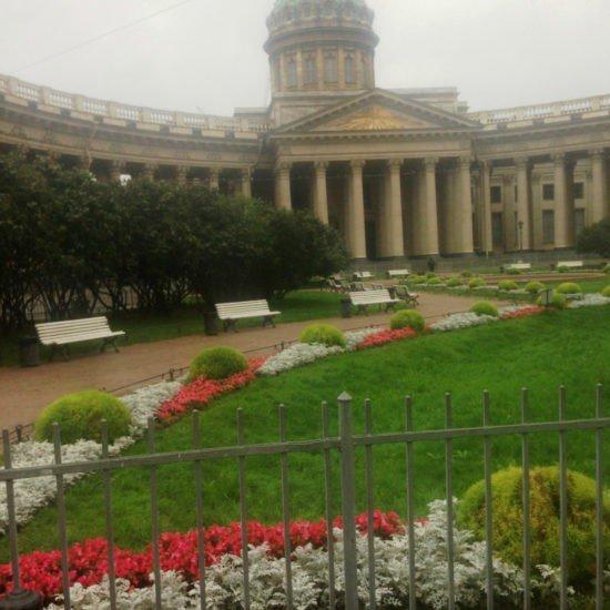 MoneyPapa.ru НаХоду 1 - Казанский Собор
