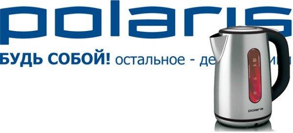moneypapa.ru - Кто из российских брендов выдает себя за иностранца 26