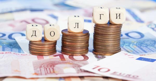 moneypapa.ru - Остановите рост долгов