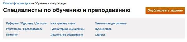 moneypapa.ru - sk 8