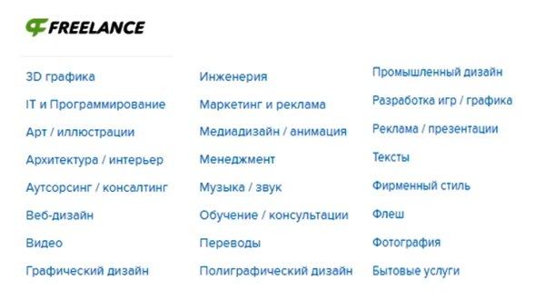 moneypapa.ru - sk 9